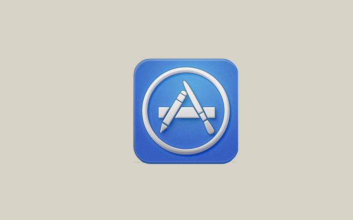 apsl - انتشار اپلیکیشن در اپاستور(App Store)