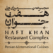 2 75x75 - رستوران هفت خوان شیراز