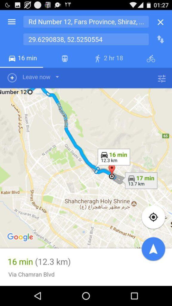 مسیریابی نقشه اپلیکیشن