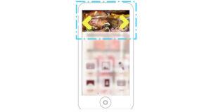 اسلایدر تصاویر در اپلیکیشن