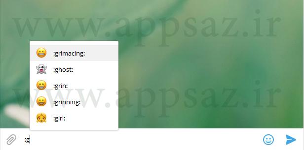 www.appsaz.ir ترفندانه-ایموجی