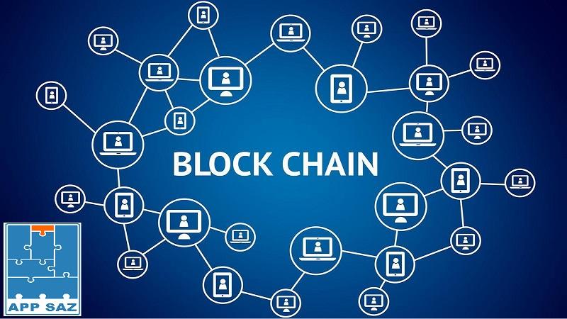 معرفی Blockchain