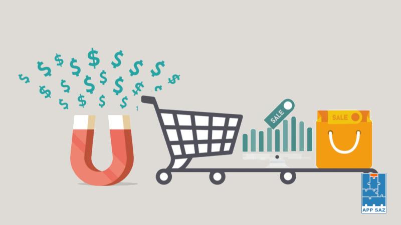 روشهای افزایش فروش محصولات اپلیکیشن فروشگاهی @appsaz_ir