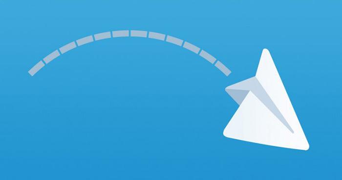 اپلیکیشن پیام رسان