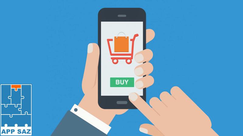 اپلیکیشن فروشگاهی یا فروشگاه اینستاگرامی ، کدام بهتر است؟