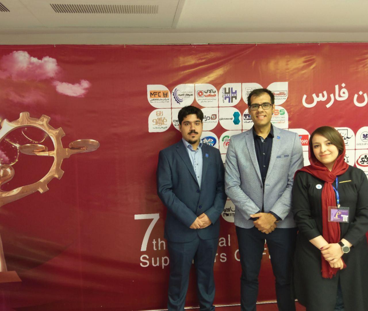 photo ۲۰۱۸ ۰۳ ۰۷ ۲۰ ۲۲ ۱۸ - تقدیر از اپساز در هفتمین جشنواره حامیان حقوق مصرف کنندگان فارس