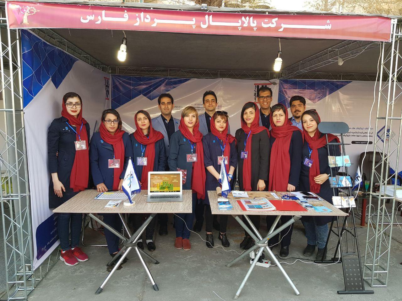 photo ۲۰۱۸ ۰۳ ۰۷ ۲۲ ۲۸ ۴۳ - تقدیر از اپساز در هفتمین جشنواره حامیان حقوق مصرف کنندگان فارس