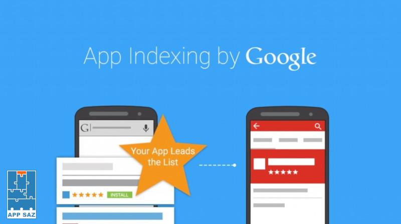 چطور محتوای درون اپلیکیشن موبایل در گوگل ایندکس میشود؟