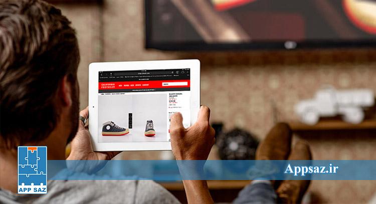 طراحی اپلیکیشن برای کسب وکارها