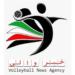 اپلیکیشن هیئت والیبال استان تهران