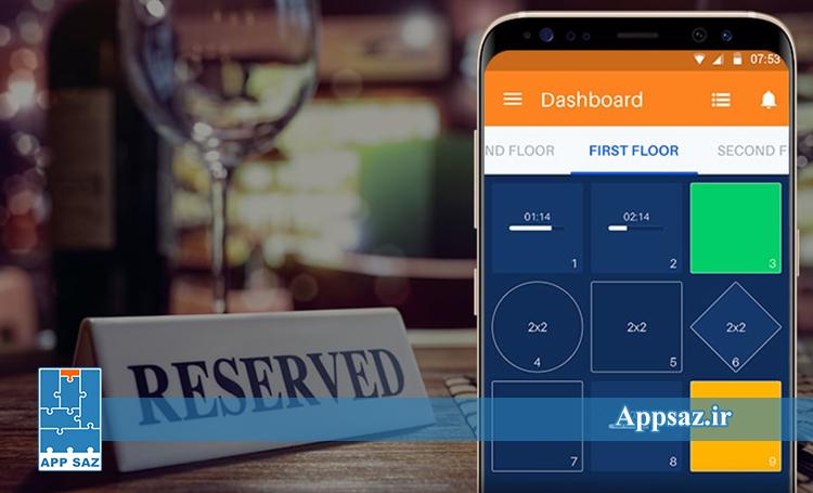 قابلیت های اپلیکیشن رستورانی برای کسب و کارها (بروزرسانی 2018)
