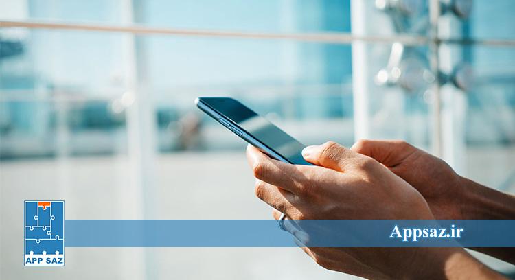 فواید طراحی اپلیکیشن موبایل برای مشتریان