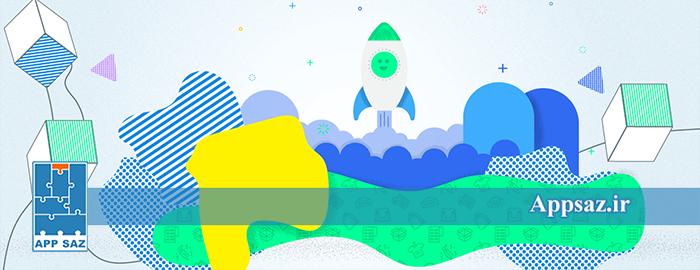 5 ایده برای طراحی اپلیکیشن فروشگاهی و ورود آن به عرصه رقابت