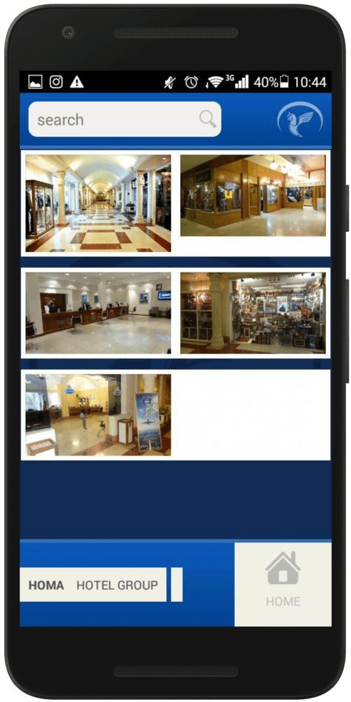 اپلیکیشن هتل هما