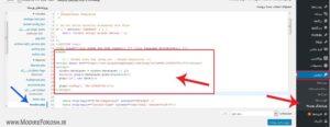 گوگل آنالاتیکس در سایت توسط هاست